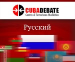 cubadebate Russki