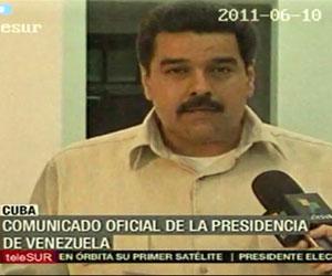 ... minister says President Hugo Chavez has undergone surgery in Cuba