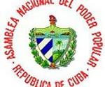 logo asambnlea nacional