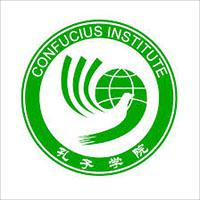 Confucios Institute