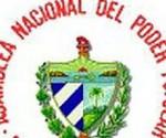 asamblea nacional logo